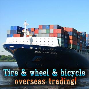 overseas trading